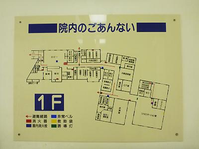 神明病院1-5.jpg