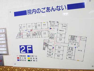 神明病院2-5.jpg