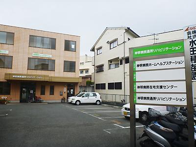 神明病院2-6.jpg