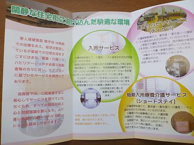 老健舞子台04-6.jpg
