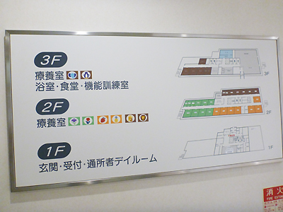 老健舞子台3-3.jpg