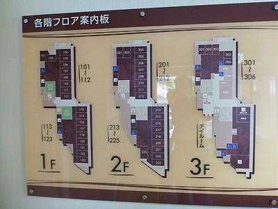 舞子すみれ園01-5.jpg