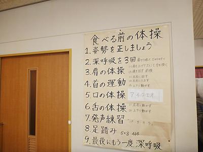 舞子台ホーム05-04.jpg