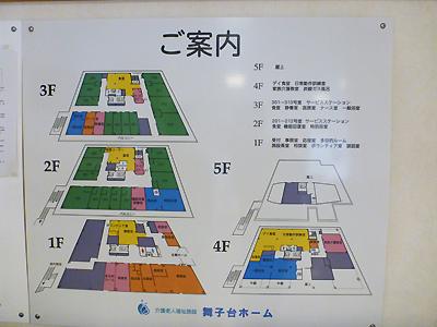 舞子台ホーム06-3.jpg