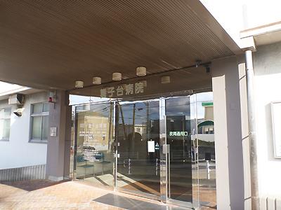 舞子台病院03-3.jpg