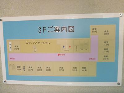 足立病院01-06.jpg