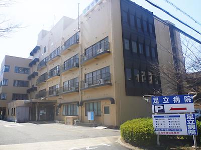 足立病院02-1.jpg