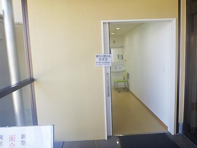 足立病院02-3.jpg