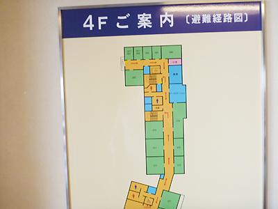 野木病院02-3.jpg