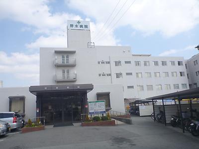 野木病院05-001.jpg