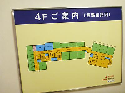 野木病院05-005.jpg