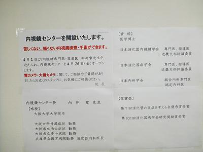 野木病院06-4.jpg