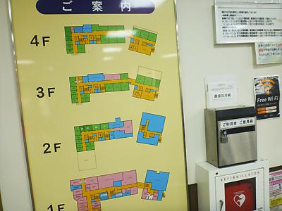 野木病院07-7.jpg