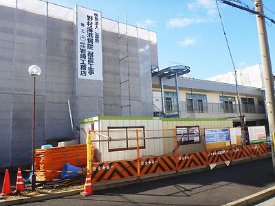 野村海浜病院01-001.jpg