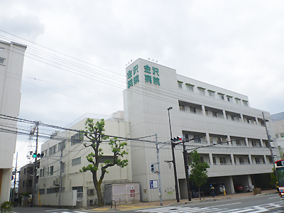 金沢病院1-1.jpg