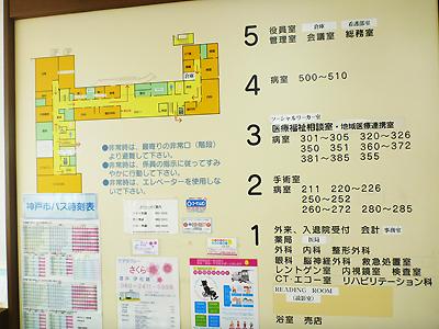 金沢病院1-4.jpg