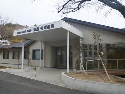 須磨裕厚病院06-01.jpg
