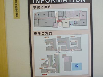 須磨裕厚病院06-04.jpg