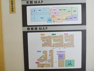 須磨裕厚病院07-3.jpg