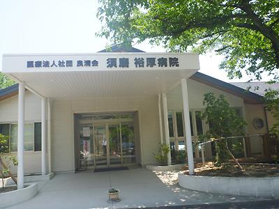 須磨裕厚05-01.jpg
