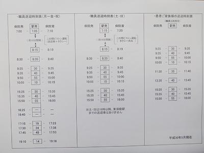 須磨裕厚05-07.jpg