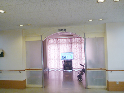 高岡園01-4.jpg