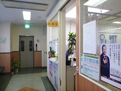 高橋医院1-4.jpg