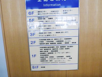 高砂西部病院06-3.jpg