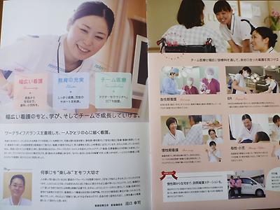 高砂西部病院06-7.jpg