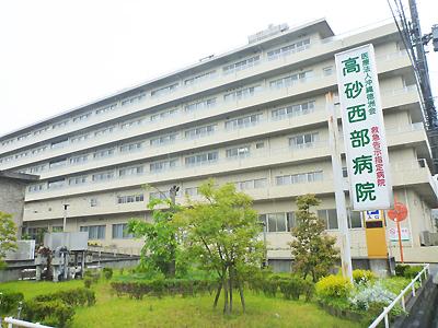 高砂西部病院07-1.jpg