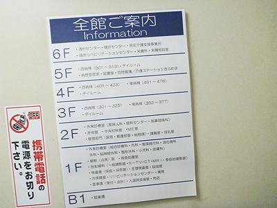 高砂西部病院07-3.jpg
