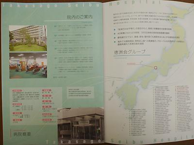 高砂西部04-7.jpg