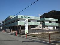 特別養護老人ホーム ゆめさき三清荘