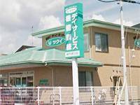 <02>神戸市西区