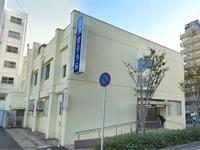 高原整形外科医院